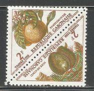 Gabon 1962,Fruits,Coconuts & Grapefruit,Postage Due,Sc J40-41a,MLH*OG (K-8) - Gabon