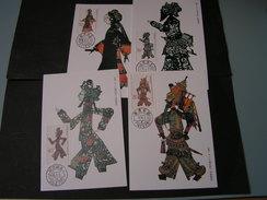 China Maxi Cards 1995 - 1949 - ... Volksrepublik