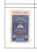 Nicaragua 1959 Postal Tax. Valori N.1 Usati Scott RA63+ See Scans - Nicaragua