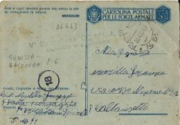 FRANCHIGIA WWII POSTA MILITARE 51 1943 ZAGHOUAN TUNISIA X CALTANISSETTA - Militärpost (MP)