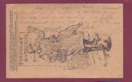 GUERRE 14/18 - 090717 - FM -  Correspondance Des Armées De La République Illustration 2ème Emprunt National POILU - Poststempel (Briefe)