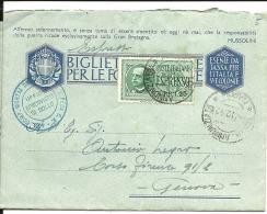 Lettre , Express , Italie 1942 (7) - 1900-44 Victor Emmanuel III