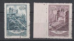 VR-China  1954    253-254 Ein Randstücke (Walzwerk Anschan)  Gestempelt O - Used Stamps