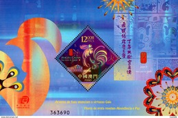 Macao - 2017 - Lunar Year Of The Rooster - Mint Souvenir Sheet With Embossing And Holographic 3D Printing - 1999-... Chinese Admnistrative Region