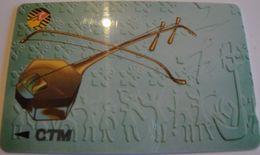 Macau - GPT, GTM 13MACB, Musical Instruments, 1995, Used - Macau