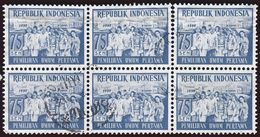 1955 - First General Elections - Yt:ID 108 - Used - Indonesia