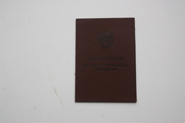 USSR PERMIS DE CONDUIRE - Driving Licence. Kazakhstan СERTIFICATION .1960s - Historical Documents