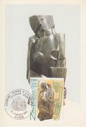 Carte Maximum  1er  Jour   Oeuvre  De  ZATKINE   1980 - Cartes-Maximum