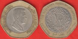"Jordan 1/2 Dinar 2000-2012 Km#79 ""King Abdullah II"" BiMetallic - Jordanie"