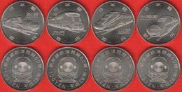 "Japan Set Of 4 Coins: 100 Yen 2016 ""Shinkansen Lines"" UNC - Japan"