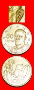 § FAKIR: GREECE ★ 50 CENT 2002 WITHOUT LETTER! LOW START★ NO RESERVE! - Errores Y Curiosidades