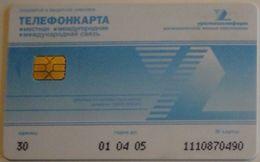 Russia - RU-EKB-LW-0024, Uralsvyazinform - Ekaterinburg, Logo 30, 30U, 4/05, Used As Scan - Rusia