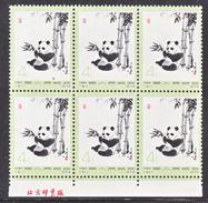 PRC  1108 X 6    **   PANDAS - 1949 - ... People's Republic