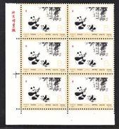 PRC  1109 X 6    **   PANDAS - 1949 - ... People's Republic