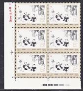 PRC  1110 X 6    **   PANDAS - 1949 - ... People's Republic
