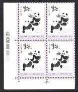 PRC  1113 X 4    **   PANDAS - 1949 - ... People's Republic