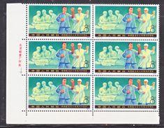 PRC  1273 X 6    **   MEDICINE - 1949 - ... People's Republic
