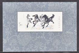 PRC  1399    **   PRANCING  HORSES - 1949 - ... People's Republic