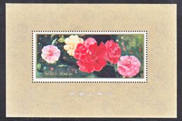 PRC  1540    **     FLOWERS - 1949 - ... People's Republic