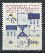 °°° PORTUGAL - Y&T N°1650 - 1985 MNH °°° - 1910-... República