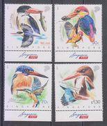 Singapore 2017 Kingfisher Birds Set 4V MNH Bird - Birds