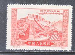 PRC 132   Reprint    *   MONASTERY - 1949 - ... People's Republic