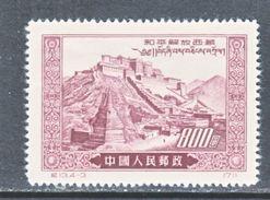 PRC 133   Reprint    *   MONASTERY - 1949 - ... People's Republic