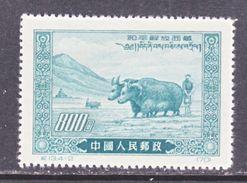 PRC 134   Reprint    *   FAUNA  YAK - 1949 - ... People's Republic