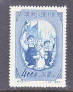 PRC 185      * - 1949 - ... People's Republic