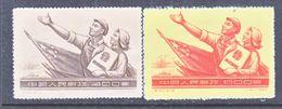 PRC  239-40      * - Unused Stamps