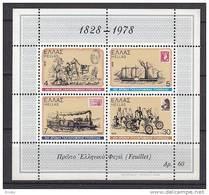 PGL AC197 - GRECE BF Yv N°1 ** - Blocks & Kleinbögen