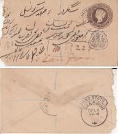 JHIND  QV  1A  O/p Envelope Registered  Padri To Sangrur  #  95743    Inde Indien  India - Jhind