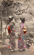 ASIE JAPON YOKOHAMA 2 JEUNES JAPONAISES EN CONVERSATION - Yokohama