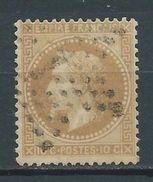 FRANCE 1868 . Classique N° 28B Oblitération Etoile De Paris 1. - 1863-1870 Napoleon III With Laurels