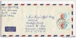 Saudi Arabia Airmail 1993 World Health Day - Disease
