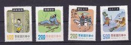 Taiwan 1975 Riti Popolari Cinesi 1087-90 MNH - 1945-... Republic Of China