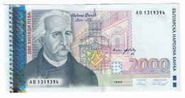 Bulgaria 2000 Leva 1996 AUNC .J. - Bulgaria