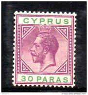 W2803 - CIPRO 1912 , GIORGIO V 30 Para N. 58   ***  MNH Fil CA - Cyprus (...-1960)