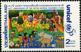 TH1330 Thailand 1994 Children Painting 1V MNH - Thailand