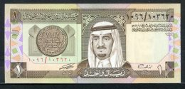 438-Arabie Saoudite Billet De 1 Riyal 1984 Neuf - Arabie Saoudite