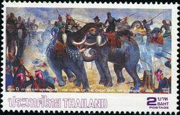 TH1377 Thailand 1992 Elephant War 400 Years 1V MNH - Thailand