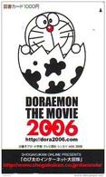 Télécarte Japon * MANGA * Chat * DORAEMON (447) Cinéma Animé CAT Japan PHONECARD * MOVIE FILM * TK Cartoon - Comics