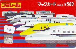 CARTE McDonald's  JAPON (122) MacDonald's *  McDonald´s  JAPAN *  U CARD * TRAIN - Lebensmittel