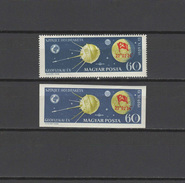 Hungary 1959 Space Stamp With Red Overprint  Perf. And Imperf. MNH - Space