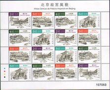 2016 Beijing Forbidden City,set Of 4, Four Sets In Mini Sheet, Mint - 1999-... Chinese Admnistrative Region