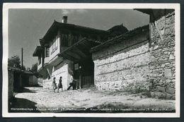 Kopriwschtizia, Koprivchtitsa, Sofia, Museum, - Bulgarien