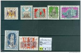 1039--1045   Xx - Unused Stamps