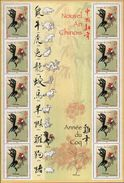 Chinese New Year Of 2005,rooster(cock), MS,mint(backside Tiny Yellow And Crease) - Francia
