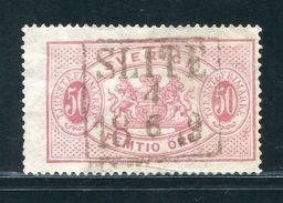 SWEDEN 1874-98 OFFICIAL 50ore - Sweden