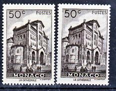 Monaco  307 Variété Cadre Cassé Et Normal Vue Neuf Avec Trace De Charnière* TB  MNH Sin Charnela - Variedades Y Curiosidades